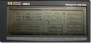 200LX側通信設定