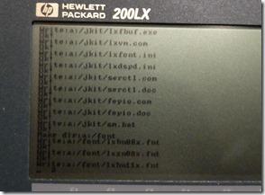 200LX側
