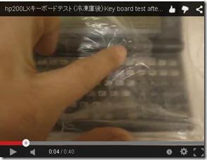 200lxキーボードテスト